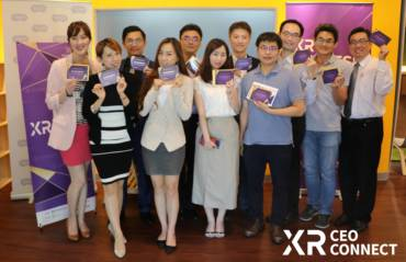 XR CEO Connect企業菁英餐會